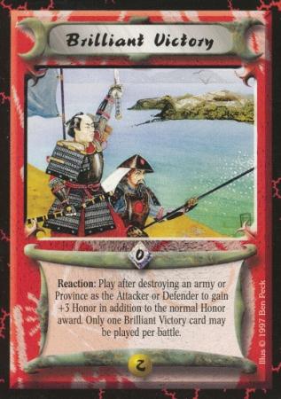 File:Brilliant Victory-card12.jpg