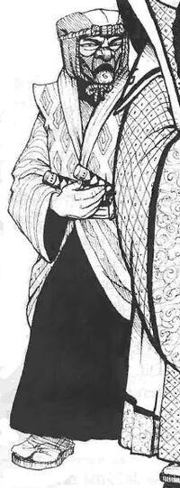 Shosuro Reiji