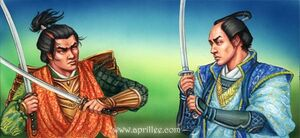 Uso duels Kaiten