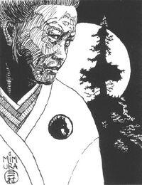 Ide Shikibu