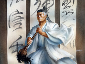 Doji Otoya