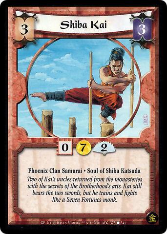 File:Shiba Kai-card.jpg
