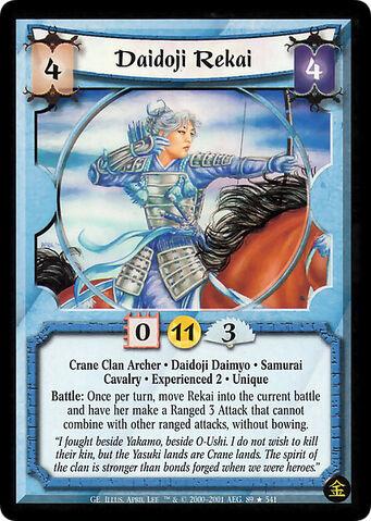 File:Daidoji Rekai Exp2-card2.jpg
