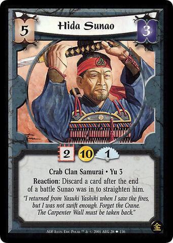 File:Hida Sunao-card.jpg