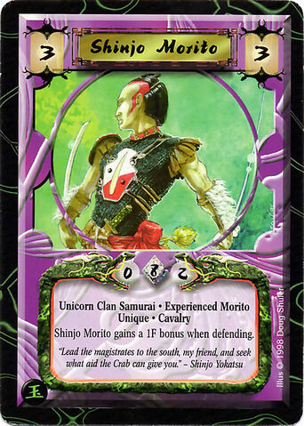 File:Shinjo Morito-card2.jpg