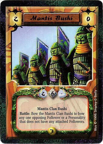 File:Mantis Bushi-card.jpg