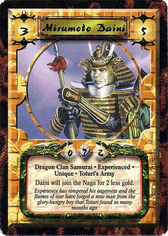 File:Mirumoto Daini Exp-card.jpg