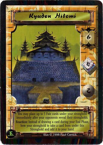 File:Kyuden Hitomi-card.jpg