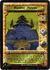 Kyuden Hitomi-card