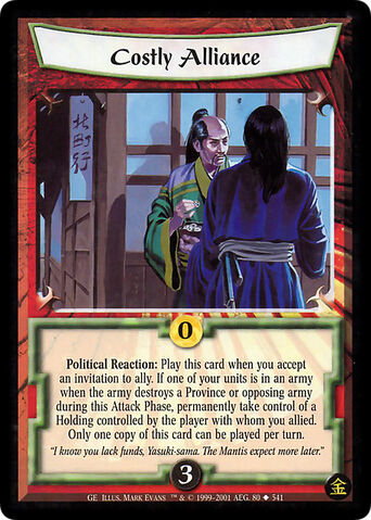 File:Costly Alliance-card2.jpg