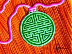 Token of Jade