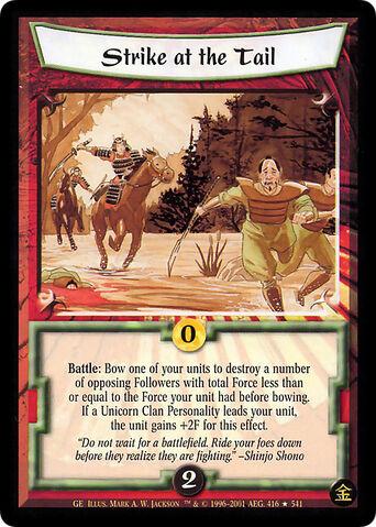 File:Strike at the Tail-card4.jpg