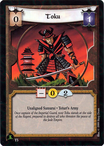 File:Toku-card8.jpg