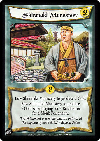 File:Shinmaki Monastery-card2.jpg