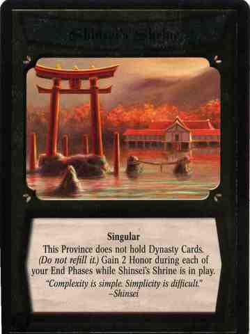 File:Shinsei's Shrine-card3.jpg