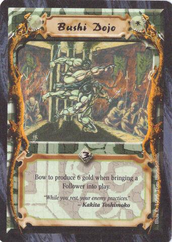 File:Bushi Dojo-card11.jpg