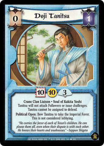 File:Doji Tanitsu-card.jpg