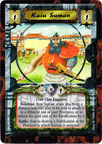 File:Kaiu Suman-card.jpg