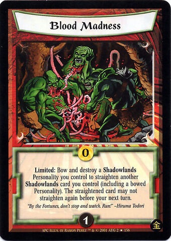 File:Blood Madness-card.jpg