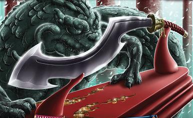 File:Blades of the Black Dragon.jpg