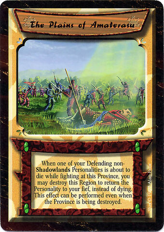 File:The Plains of Amaterasu-card.jpg