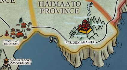 File:Kyuden Agasha 2.jpg