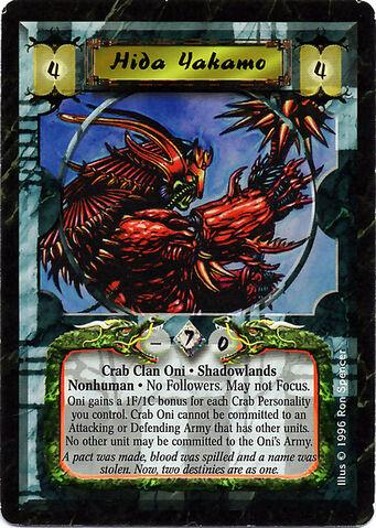 File:Hida Yakamo (Oni)-card2.jpg