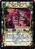 South Wall of Otosan Uchi-card