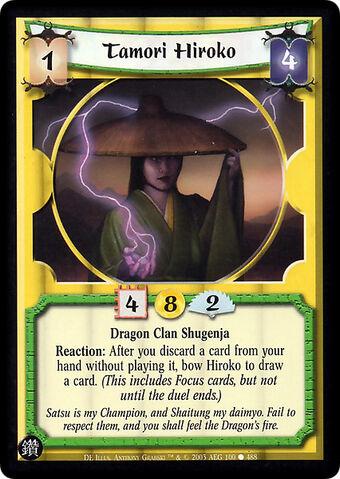 File:Tamori Hiroko-card2.jpg