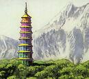 Kyuden Tonbo