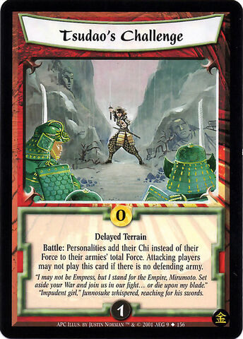 File:Tsudao's Challenge-card.jpg