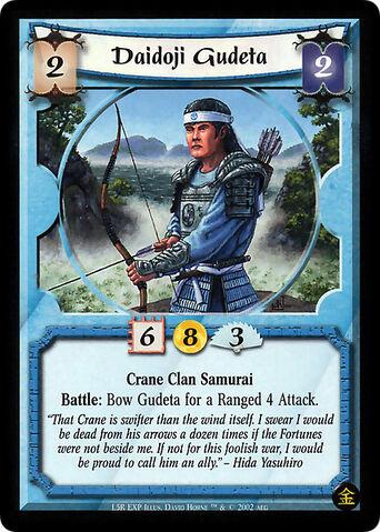 File:Daidoji Gudeta-card2.jpg