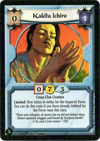 File:Kakita Ichiro-card2.jpg