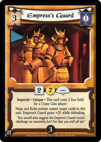 File:Empress's Guard-card2.jpg