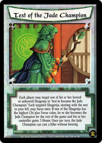File:Test of the Jade Champion-card2.jpg