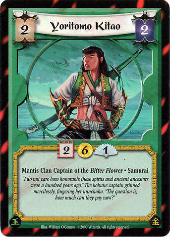 File:Yoritomo Kitao-card.jpg
