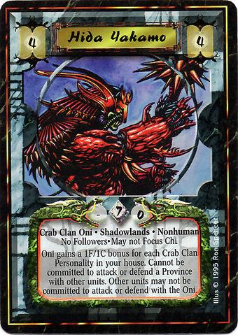 File:Hida Yakamo (Oni)-card.jpg