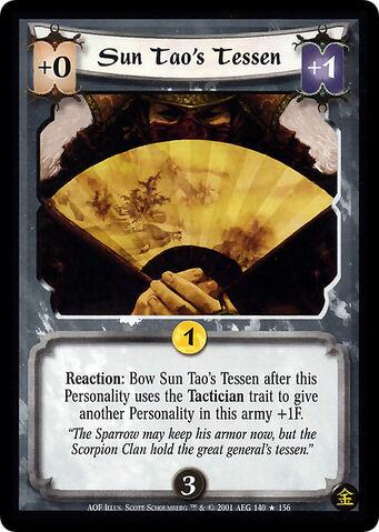 File:Sun Tao's Tessen-card.jpg