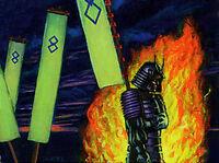 Clan Banner