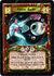 Yotsu Seiki-card2