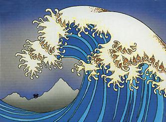 File:Boundless Depths of Water.jpg