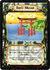 Torii Shrine-card