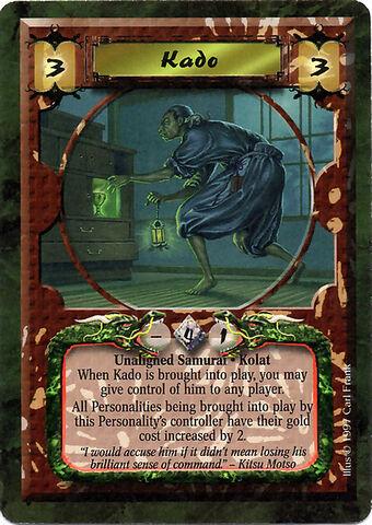 File:Kado-card.jpg