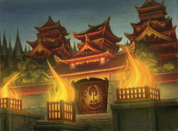 Shrine of Champions