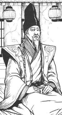Daidoji Handen