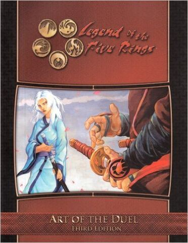 File:Art Of The Duel Cover.jpg