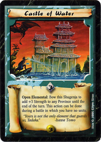 File:Castle of Water-card2.jpg