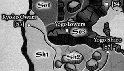 File:Yogo Towers 2.jpg