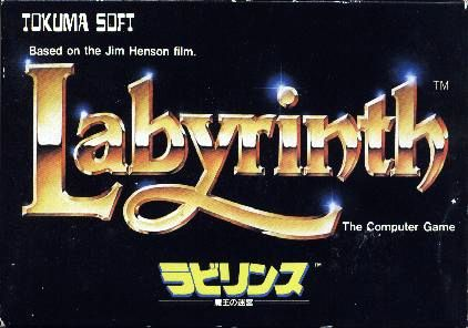 File:Labyrinth-Famicom.jpg