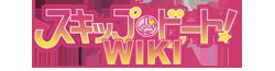 Wiki-wordmarkskipbeat